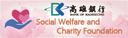 BOK Social Welfare and Charity Foundation