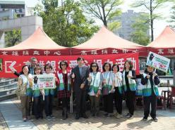 2018-03-10於漢神巨蛋前廣場舉辦107年度 第1次「捐血活動」,計募得251袋血。